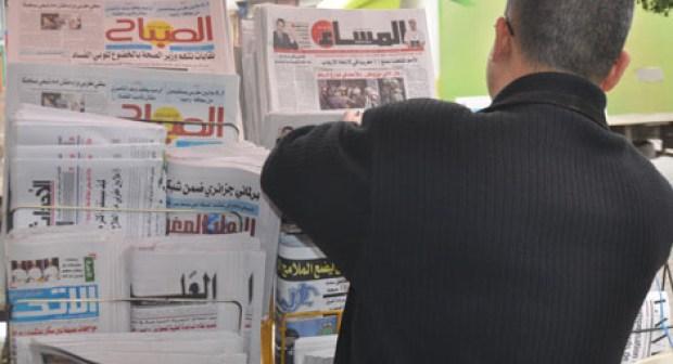 عرض لأبرز عناوين الصحف الصادرة اليوم الجمعة