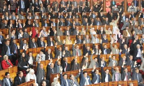 مصادقة مجلس النواب بالأغلبية على مشروع قانون المالية لسنة 2019