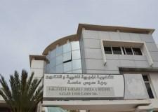 تعيين محمد جاي منصوري على رأس الأكاديمية الجهوية للتربية والتكوين سوس ماسة