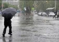 مقاييس التساقطات المطرية بالمملكة خلال 24h الأخيرة