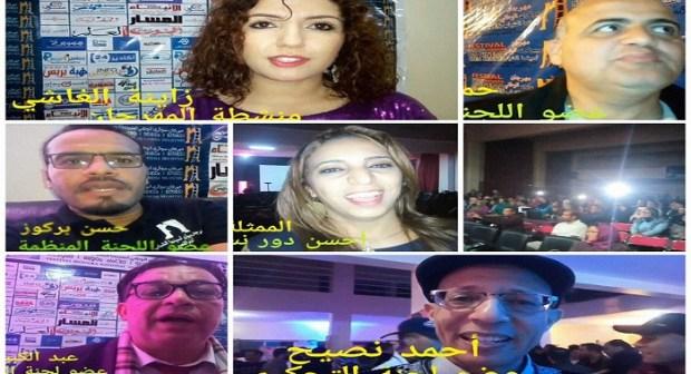 بالفيديو..تصريحات على هامش اختتام مهرجان السينما ببيوكرى