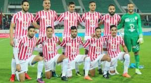جامعة كرة القدم تكشف عن الاندية المشاركة في المسابقات الإفريقية والعربية لموسم 2019 -2020
