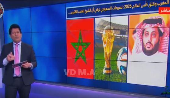 اعلامي ينتقد بشدة السعودي الذي اساء للمغرب و المسلمين عامة بسبب مونديال 2026