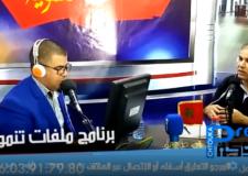 بالفيديو..برنامج تأهيل وتأطير شباب الجهة مع محمد عبد الرحمان السعدي