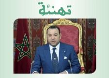جلالة الملك…فوز الجزائر بكأس إفريقيا  بمتابة فوز المغرب