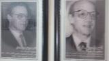 بالفيديو..صور الشخصيات التي تعاقبت على رأس وزارة التربية الوطنية منذ الحكومة الأولى