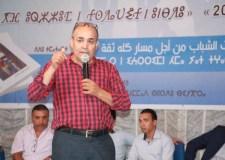"""ملتقى شبيبة """"الأحرار"""" باشتوكة يستعرض كيفية النهوض بأوضاع الشباب و تقليص الفوارق"""