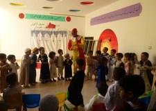 بالصور..مؤسسة ابن جبير الخاصة ببيوكرى تنظم حفل عاشوراء لفائدة أطفال المؤسسة
