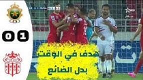 فيديو..حسنية اكادير يفوز على الجيش الملكي بالرباط بهدف نظيف