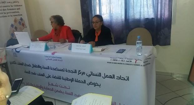 مركز النجدة لإتحاد العمل النسائي بأكادير،يقدم أرقاما مخيفة ومهولة عن العنف الجسدي والجنسي ضد النساء
