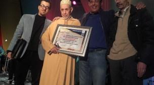 أضواء على تجربة اثنين من أهرامات الشعر الأمازيغي الرصين : أحمد الريح وسعيد ادبناصر