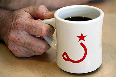 cafe-do-brasil_3S.jpg
