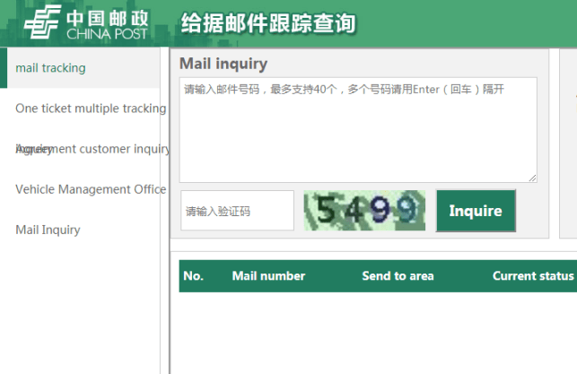 China Post Track AliExpress orders
