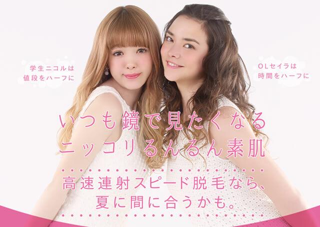 datsumo-labo-01