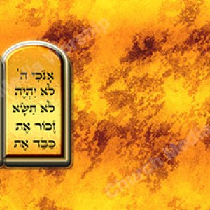 10 Commandments V5 Fire Christian Worship Background. High quality worship images for use to spread the Gospel and enhance the worship experience.