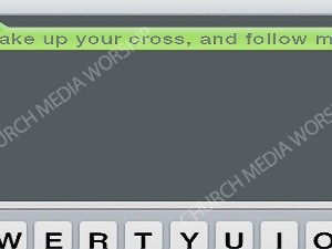 Text message Christian Worship Image. High quality worship images for use to spread the Gospel and enhance the worship experience.