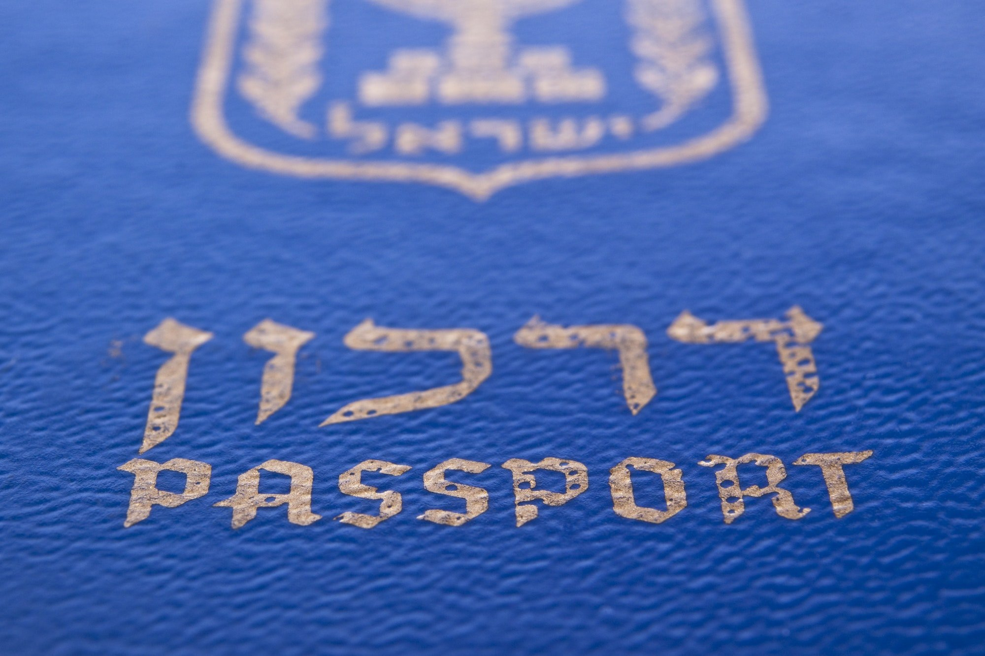 israelian passport