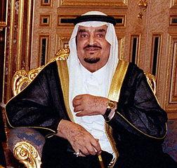 252px-Fahd_bin_Abdul_Aziz.jpg