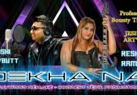 Dekha Na Hai Re Socha by Reshma Ramlal & Rishi Nowbutt