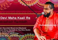 Devashish Ramdath Jai Devi Maha Kaali Re (2019 Bhajan)