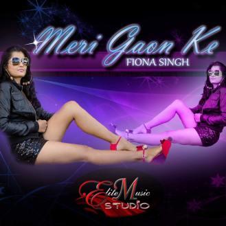 Meri Gaon Ke by Fiona Singh