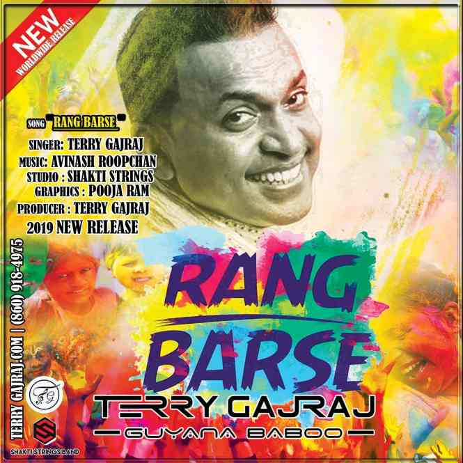 Rang Barse Refix By Terry Gajraj Guyana Baboo (2019 Phagwah Cover)