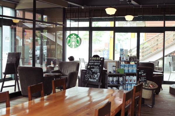 Starbucks Hakodate Kanemori-6