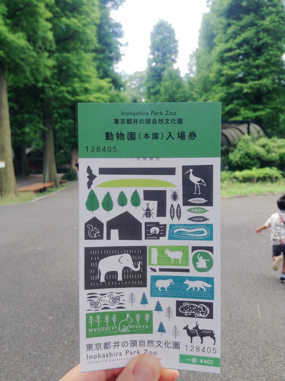 Inokashira Park Zoo-11