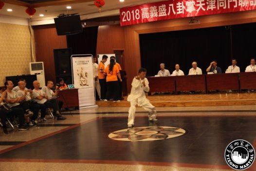 2018高義盛八卦掌天津同門聯誼會