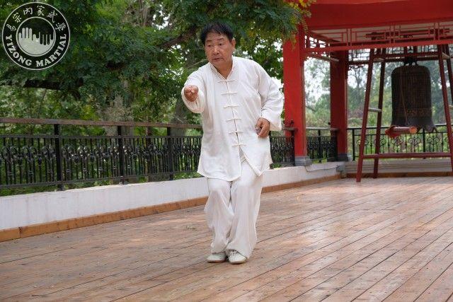 李洪興先生表演形意拳五行拳