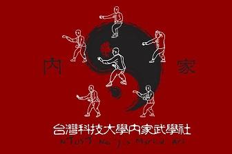 ntust_logo