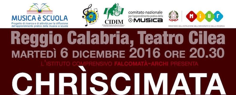"""Reggio Calabria, domani """"Musicando la scuola si AD…OPERA"""""""