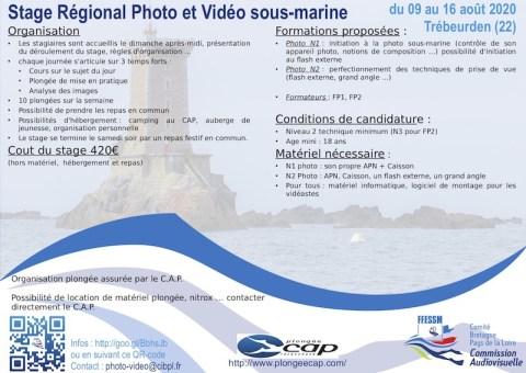 Stage régional audiovisuel 2020