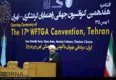 Rohani, presidente Irán en convención de guías de turismo