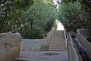 Escalera del agua Patronato de la Alhambra