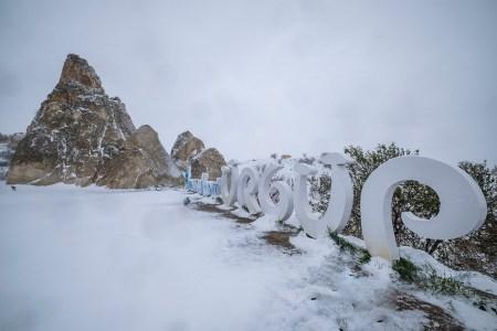 Modifican la primera etapa del Tour de Turquía 2021 por intensas nevadas –  Ciclismo Internacional