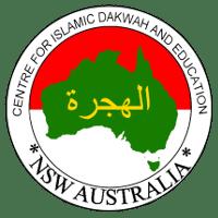 CIDE NSW