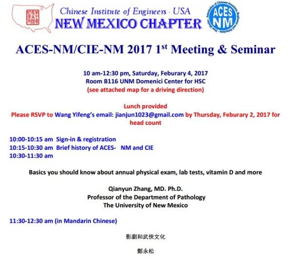 ACES-NM Seminar (2017-02-04)