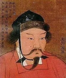 Ogedei Khan