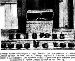 Explosivos encontrados en el laboratorio de Krasin