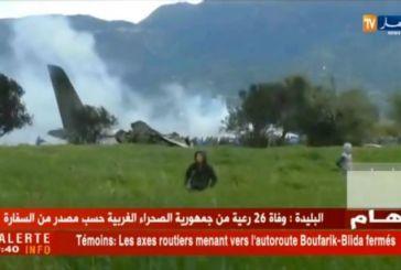 Accidente aéreo en Argelia deja 257 muertos