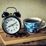 Uyanamayanlara ifa Niyetine! En Etkili 4 Alarm Uygulamas Blog Yazmzdahellip