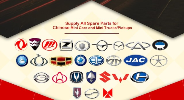 chinese car brands - Chinese car parts catalogue for Russian market