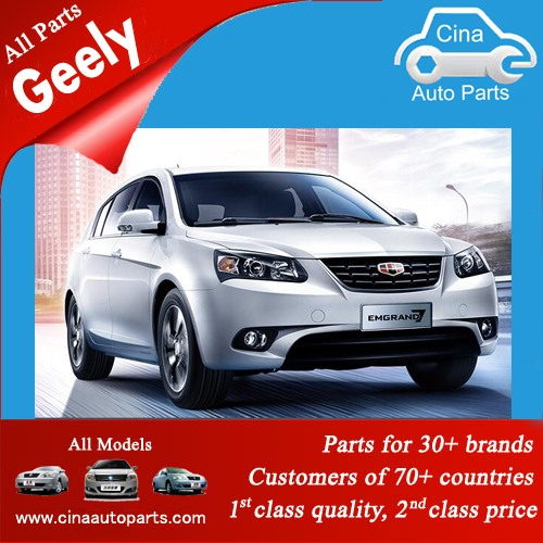 EMGRAND 7 RV - Geely EMGRAND 7 RV auto parts wholesales