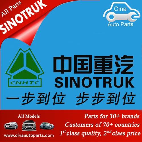 SINOTRUK PARTS - SINOTRUK auto parts wholesales