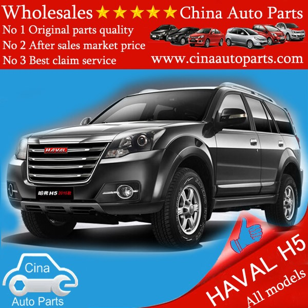 haval H5 - great wall h5 auto parts