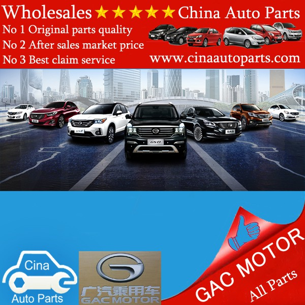 .jpg?fit=600%2C600&ssl=1 - GAC motor auto parts wholesales