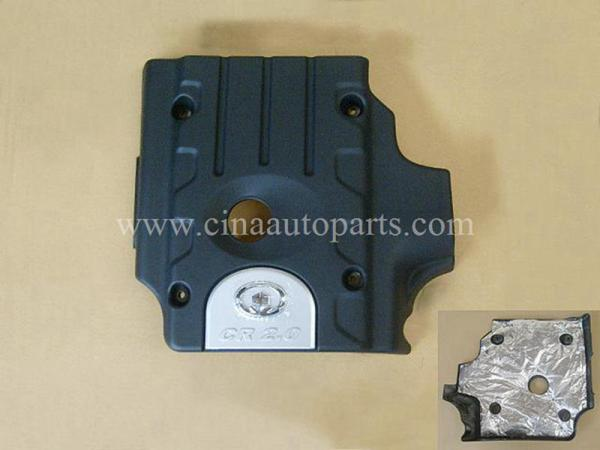 1000201XP64XA20110910140819 - great wall wingle engine cover 1000201XP64XA