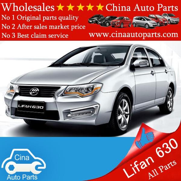 lifan 630 - Lifan 630 auto parts wholesales