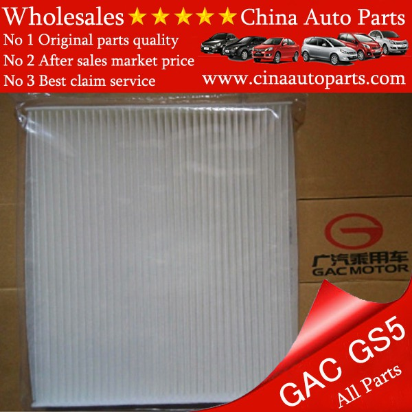 GS5 AC FILTER - GAC GS5 A/C filter wholesales